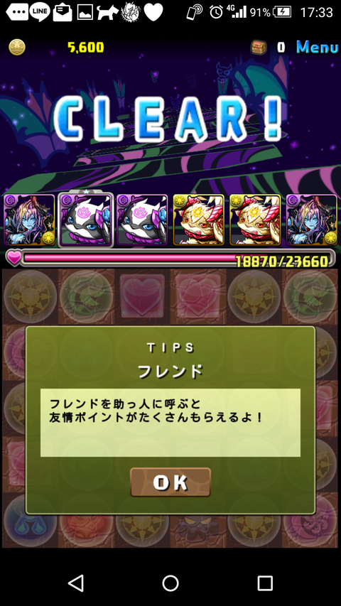 Screenshot_2018-03-07-17-33-24