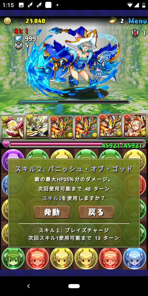 Screenshot_20190705-011549