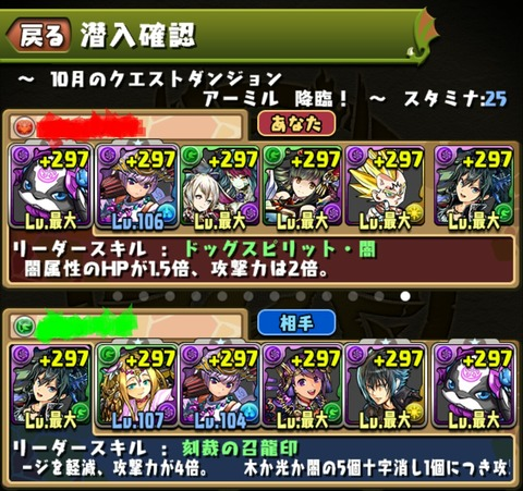 IMG_20171029_032914