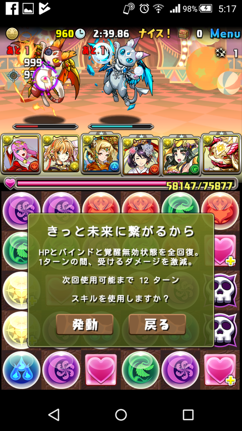 Screenshot_2018-06-03-05-17-37