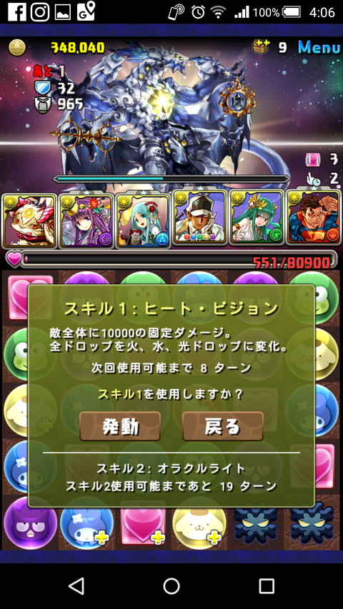 Screenshot_2019-05-13-04-06-29