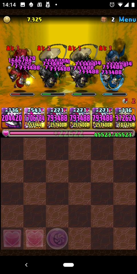 Screenshot_20200215-141428