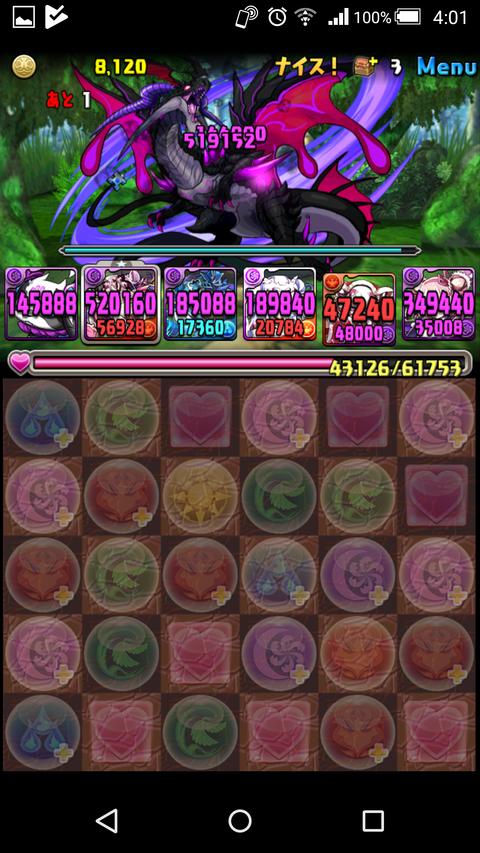 Screenshot_2018-02-07-04-01-30