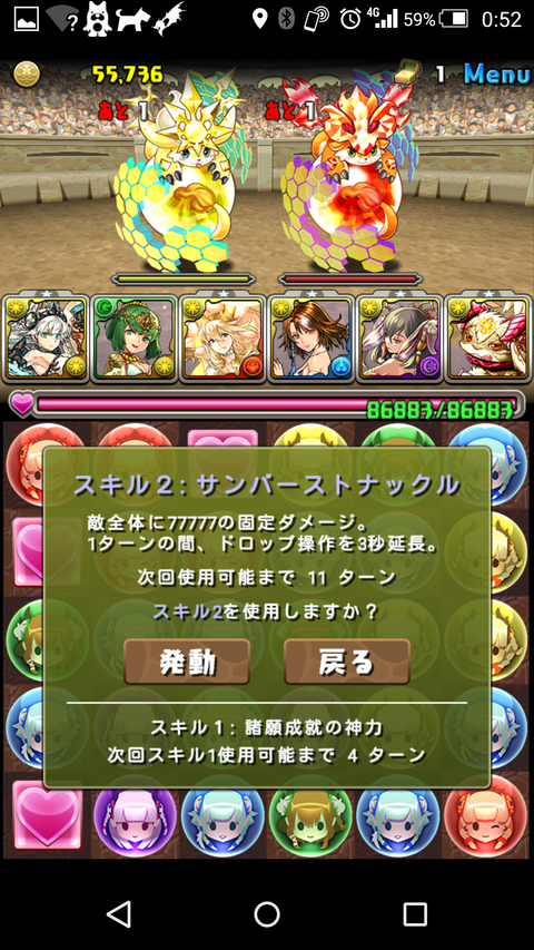Screenshot_2018-11-03-00-52-45