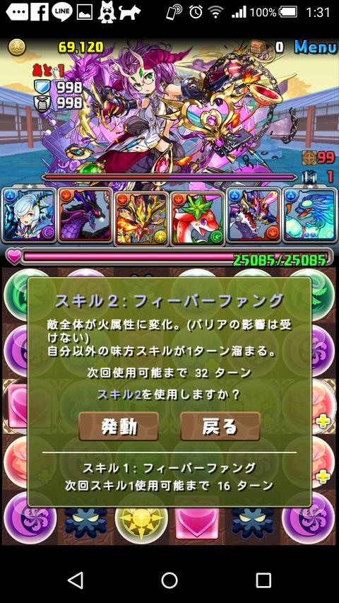 Screenshot_2018-09-23-01-31-16