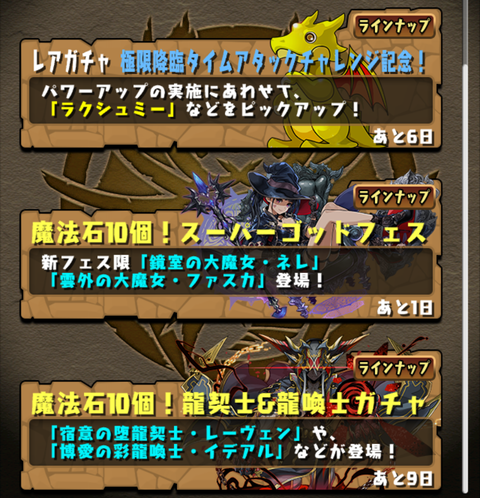 Screenshot_20200117-143419~2
