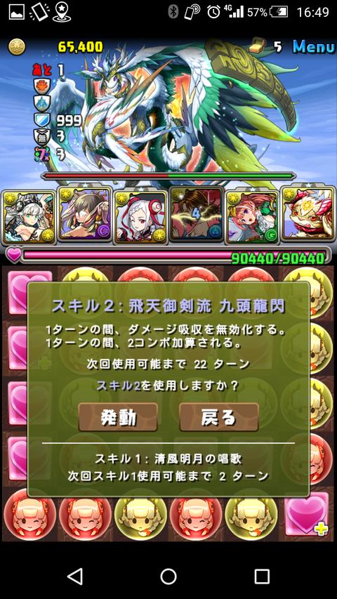 Screenshot_2018-11-22-16-49-18