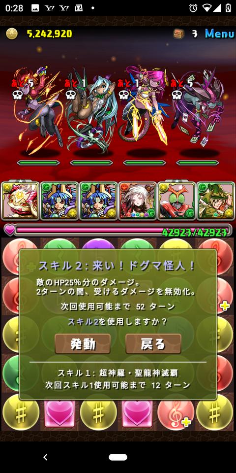 Screenshot_20200709-002841
