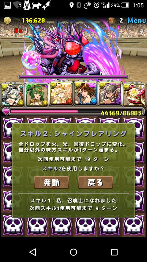 Screenshot_2018-11-03-01-05-26