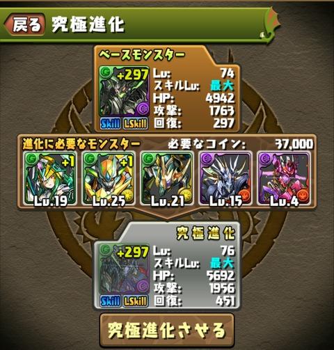IMG_20171109_030808