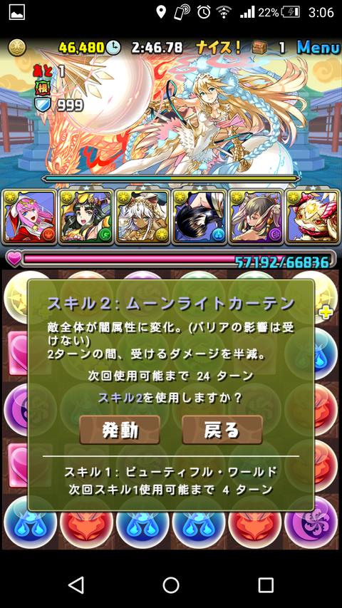 Screenshot_2018-06-08-03-06-13