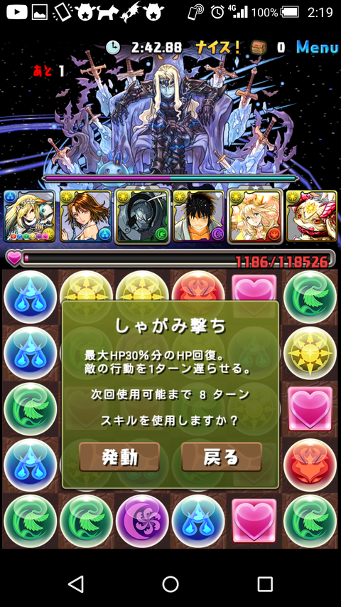 Screenshot_2018-01-27-02-19-52