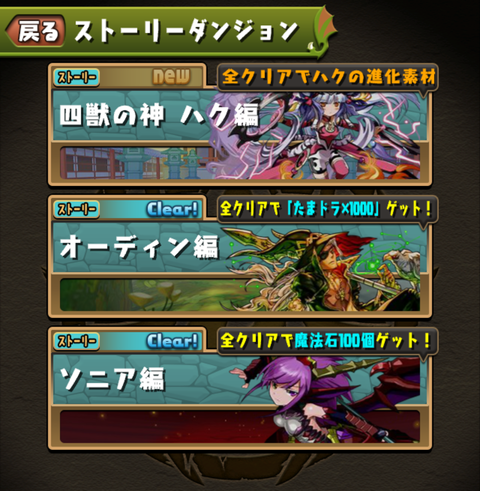 Screenshot_20201116-142144