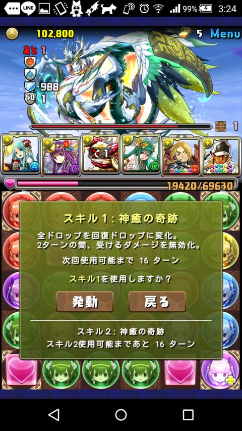 Screenshot_2019-05-05-03-24-42