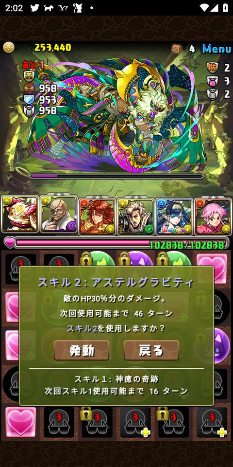 Screenshot_20210924-020250
