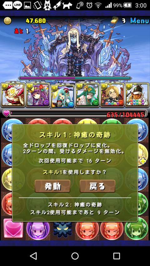 Screenshot_2019-05-05-03-00-41