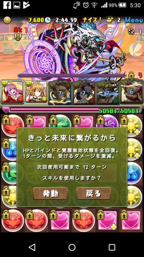 Screenshot_2018-06-03-05-30-33