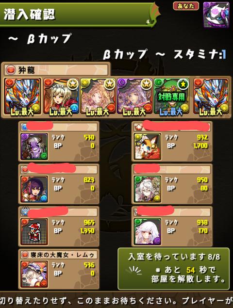 Screenshot_20210506-183057~2
