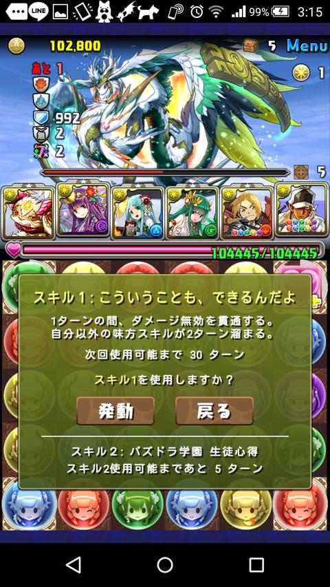 Screenshot_2019-05-05-03-16-00