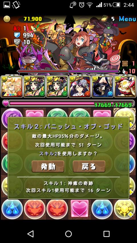 Screenshot_2019-02-11-02-44-30