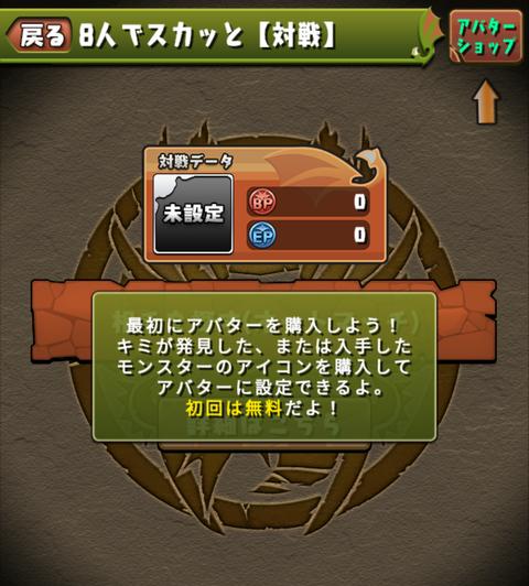 Screenshot_20210506-182616
