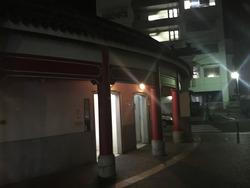 2018chukagai - 17
