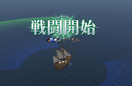 20081031-02.jpg