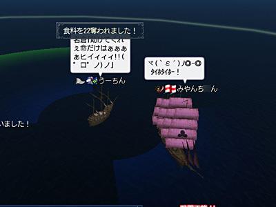 20081031-04.jpg