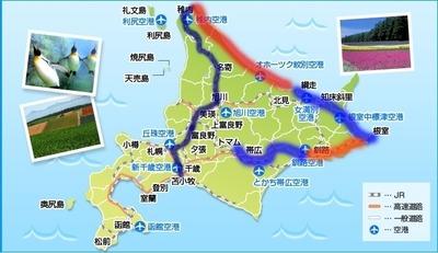 koutu_map6