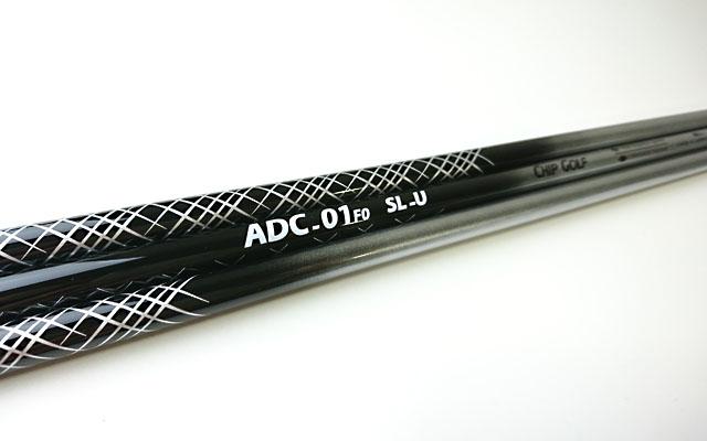 ADC-01 F0 SL-Uユーティリティ用シャフト