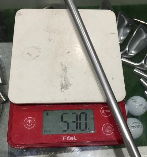 デシャンボー7アイアン 重量