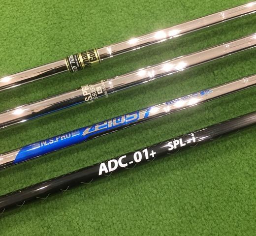DG&NS950&ゼロス7&ADC-01