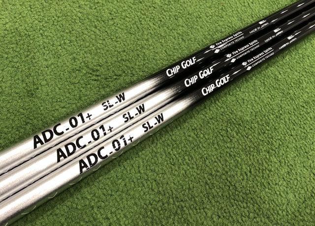 チップゴルフADC-01+