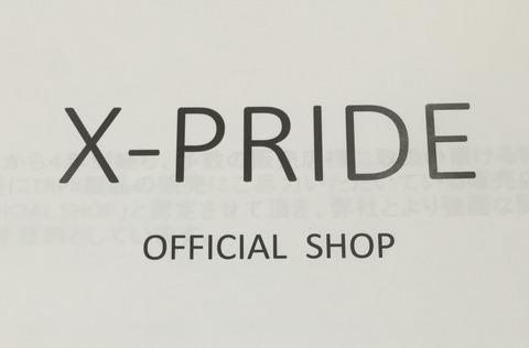 TRPX X-PRIDE OFFICIAL SHOP