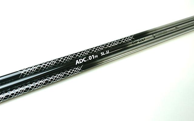 チップゴルフユーティリティ用シャフト(ADC-01 F0)