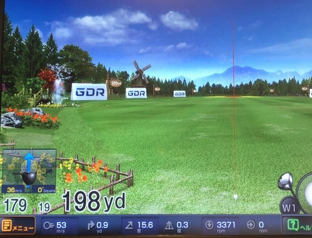 短尺ドライバー/カムイ/TP-09S/試打データ