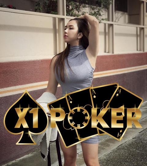 login poker