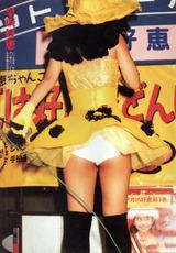 hayasaka11