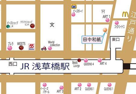 浅草橋駅「田中和紙」マップ