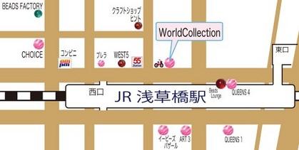 浅草橋-WorldCollection-地図-マップ