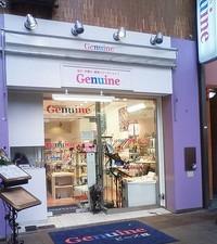 神戸・Genuine店舗
