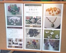 [11-12-06]プレラ跡地に新店「La mia pietra」-看板