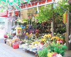 造花&装飾・マスヤ・店舗外観
