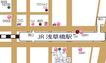 浅草橋駅07-ピエールピコのコピーt1ss