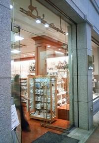 神戸・ドヰ手芸 店舗