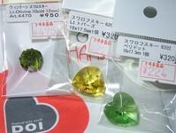 神戸・ドヰ手芸でお買い物