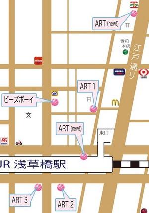 浅草橋駅-ART5