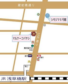 シモジマ6号館とマルケーコバヤシの地図