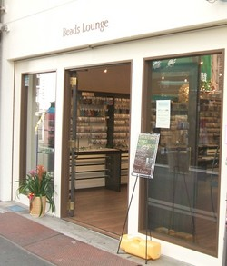 「Beads Lounge 浅草橋店」新規オープン・入口