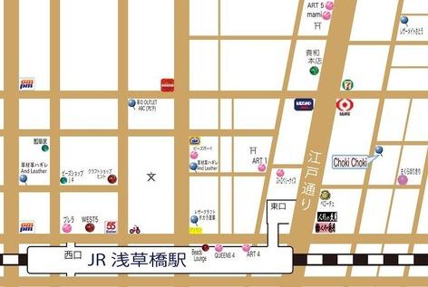 浅草橋駅-チョキチョキ 地図